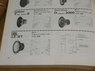m2008_0328_006.jpg