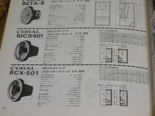 m2008_0328_007.jpg