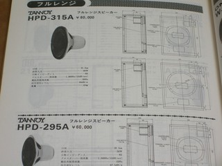 m2008_0328_009.jpg