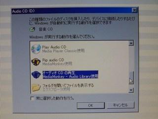 m20101227_02_001.jpg