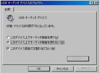 propaty_01.JPG