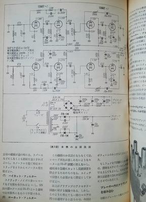 s1155_1600_DSC_1193.jpg