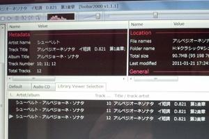 s300_200_DSC_0355.jpg