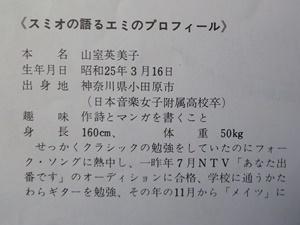 s300_225_DSC_4857.jpg