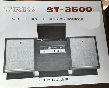 s375_304_torio_stereo_slide_0.png
