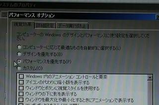 s450_300_DSC_0025.jpg