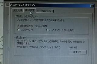 s450_300_DSC_0026.jpg