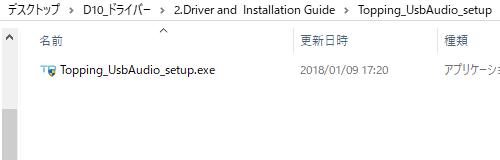 s500_160_d10_setup_20190902_.png