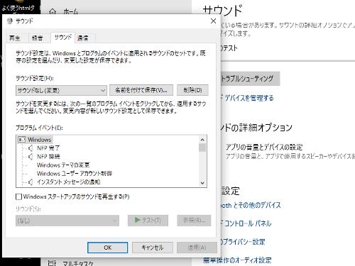 s500_375_d10_windows10_setei05_.png