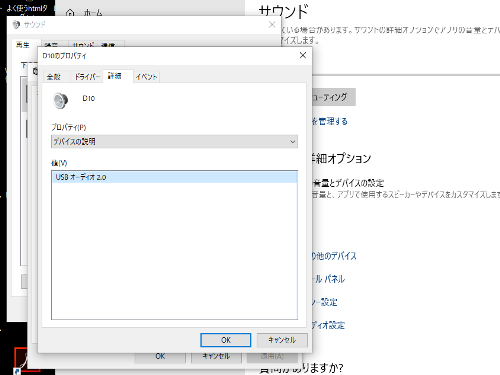 s500_375_d10_windows10_setei06_.png