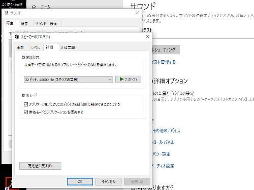 s500_375_d10_windows10_setei07_.png