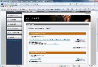 s_e-onkyo01_.jpg