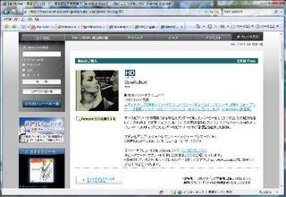 s_e-onkyo02_.jpg