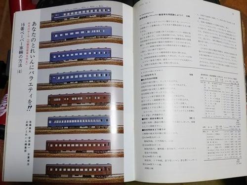s500_375_DSC_8556.jpg